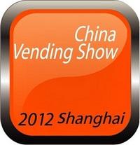 www.vendingshow.com