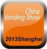 10-я Китайская международная Vending & OCS Show 2013