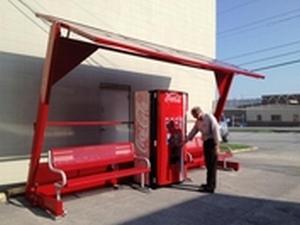 Уличные торговые автоматы