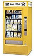 автоматы по продаже открыток