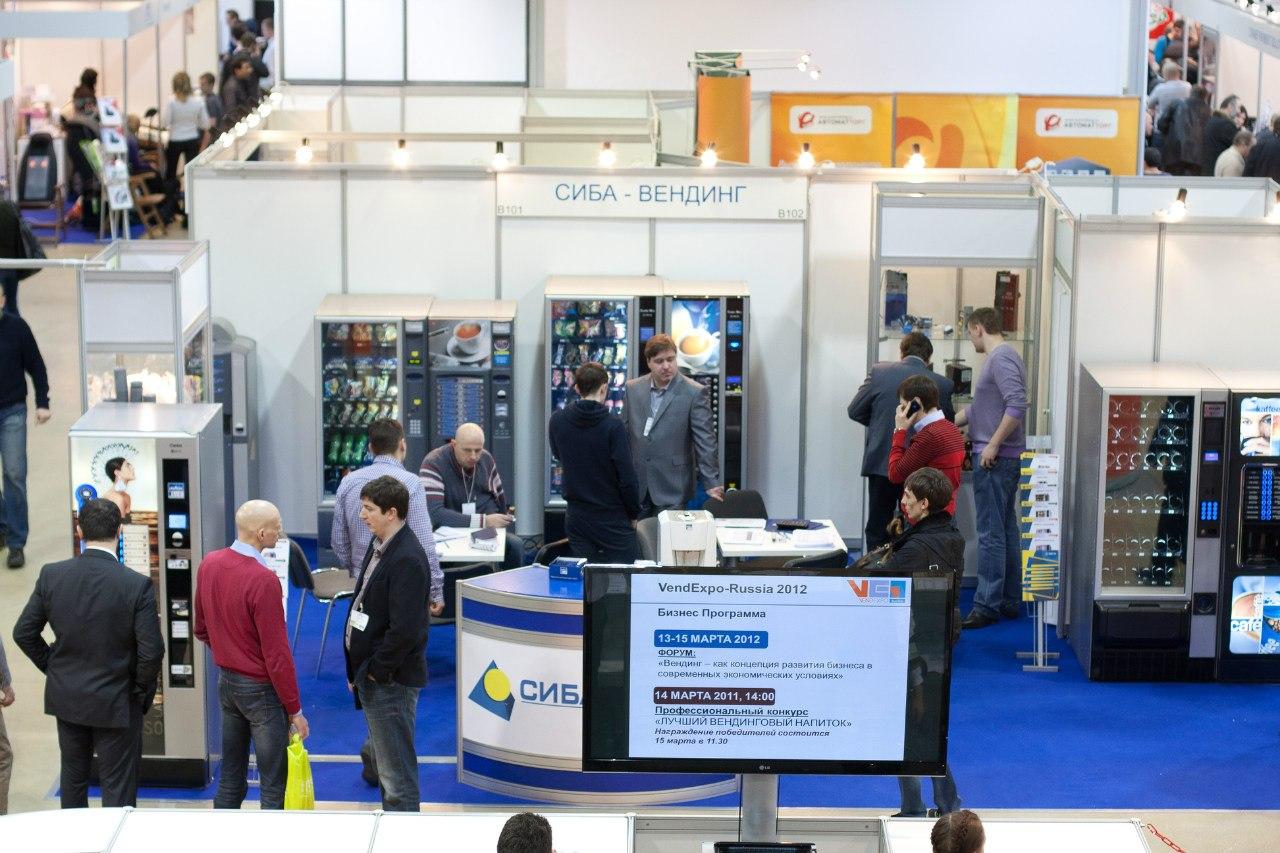 Выставка Vending Expo 2012 Россия от 17.05.2013 0:00:00