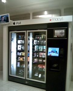 Вендинговый автоматизированый киоск от 20 мая 2013 г.