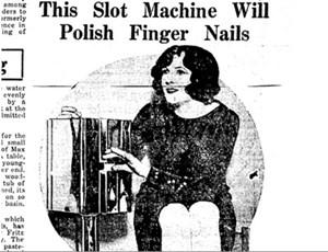 Реклама торговых автоматов  50-70-х годов от 1 августа 2013 г.