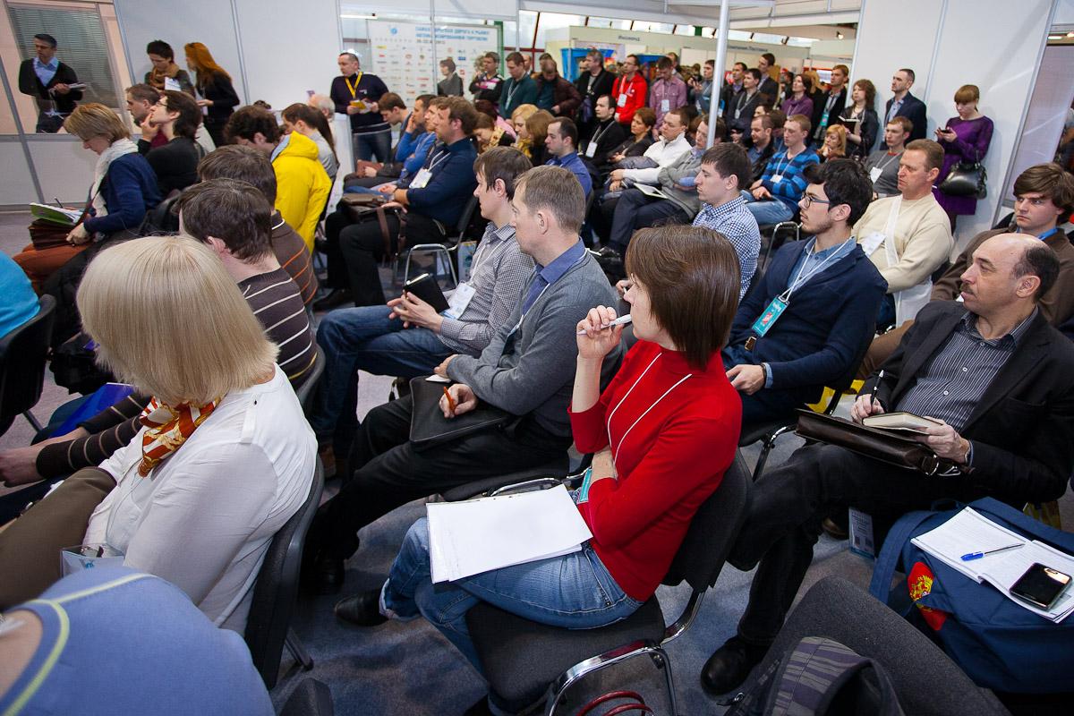 Конференц-зал VendExpo 2013 от 30.10.2013 0:00:00