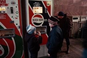Торговые автоматы в СССР от 15 января 2014 г.