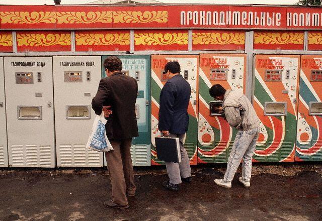 Автоматы в СССР от 15.01.2014 0:00:00