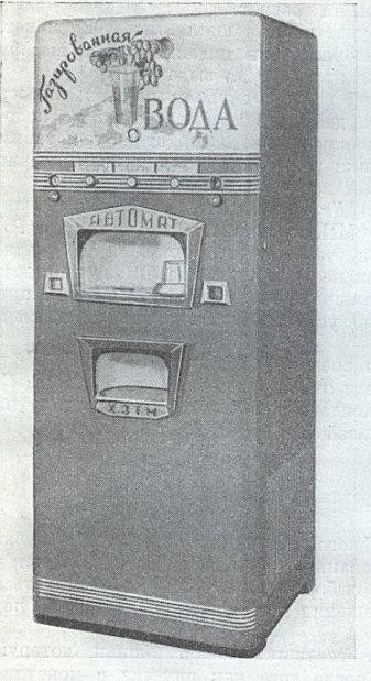 Автомат по продаже газировки от 15.01.2014 0:00:00