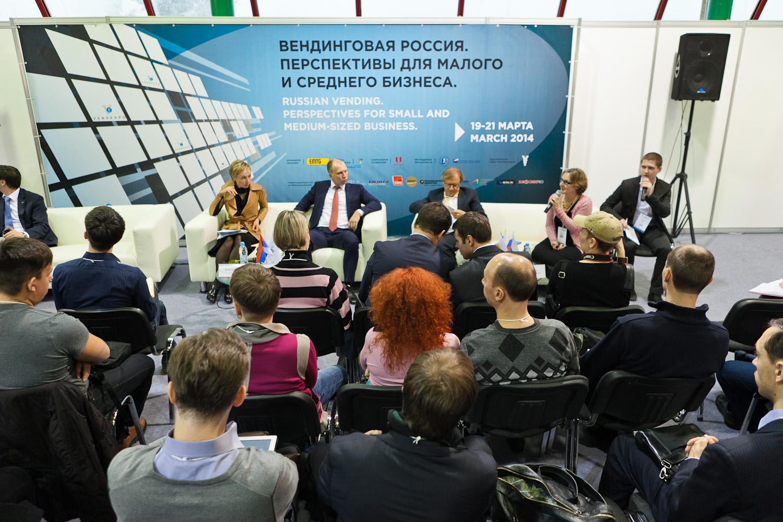 VendExpo 2014. Деловой форум от 21.03.2014 0:00:00