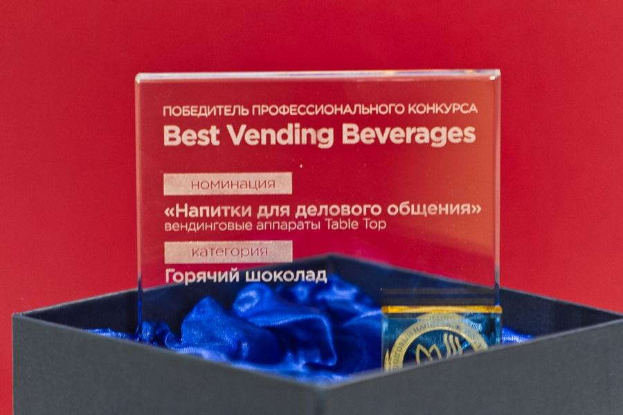 VendExpo 2014. Лучший вендинговый напиток. Best Vending Beverages. Горячий шоколад от 24.03.2014 0:00:00