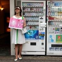Договор аренды торговые автоматы