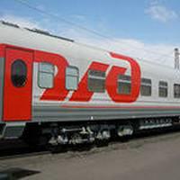 вендинг в поезде
