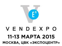 ВендингЭкспо Россия 2015