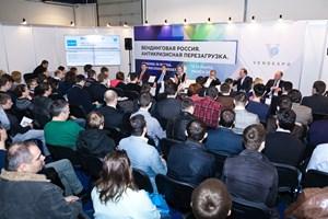 Форум Вендинговая Россия от 19 марта 2015 г.