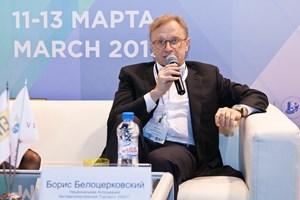 Президент НААТ от 19 марта 2015 г.