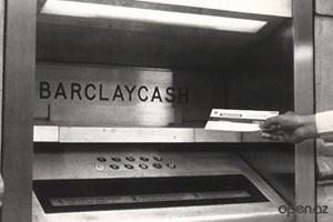 Первый банкомат по выдаче наличных денег от 20 мая 2015 г.