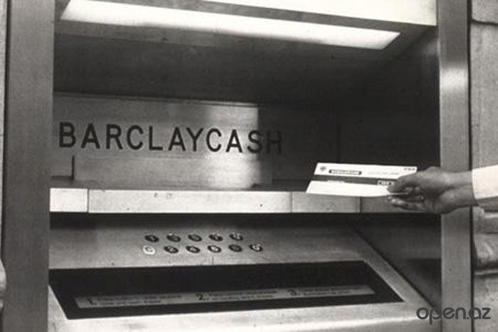 Первый банкомат по выдаче наличных денег от 20.05.2015 0:00:00