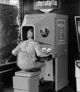 Первый игровой автомат от 20 мая 2015 г.