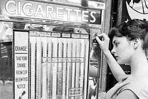 Автоматы сигарет от 20 мая 2015 г.