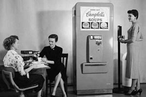 Автомат по продаже супа от 20 мая 2015 г.