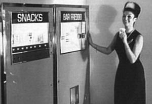Первый снековый автомат от 20 мая 2015 г.