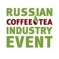 кофейно - чайная конференция