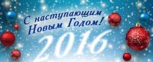 12 необычных вендинг-идей к Новому году