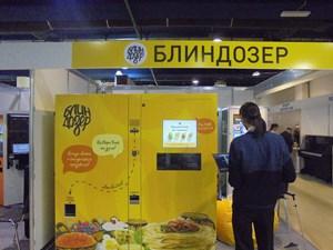 Блиндозер - автомат по продаже блинов от 24 марта 2016 г.