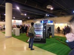 Вендинговый автомат от Уникум от 28 марта 2016 г.