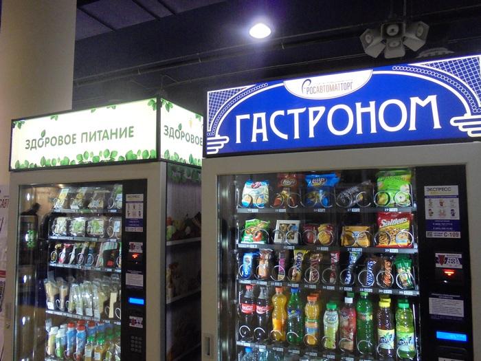 Росавтоматорг на 10-ой выставке VendingExpo 2016 от 28.03.2016 12:00:00