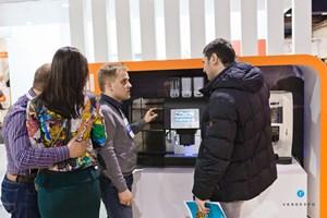 Профессиональные кофе-машины от 29 марта 2016 г.