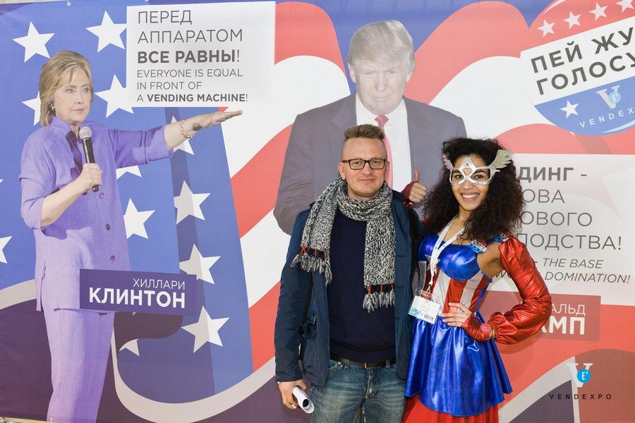 Шуточные выборы президента США на Вендэкспо 2016