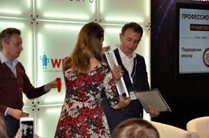 Награждение победителей конкурса «Лучший вендинговый напиток». VendExpo 2017 от 3 марта 2017 г.