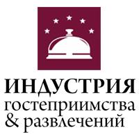 Выставочная компания «Сочи-Экспо ТПП г. Сочи»