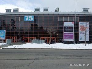 Вид на 75-ый павильон где проходит Вендэкспо от 28 марта 2018 г.
