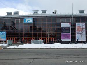 VendExpo 2018. Вид на павильон от 2 апреля 2018 г.