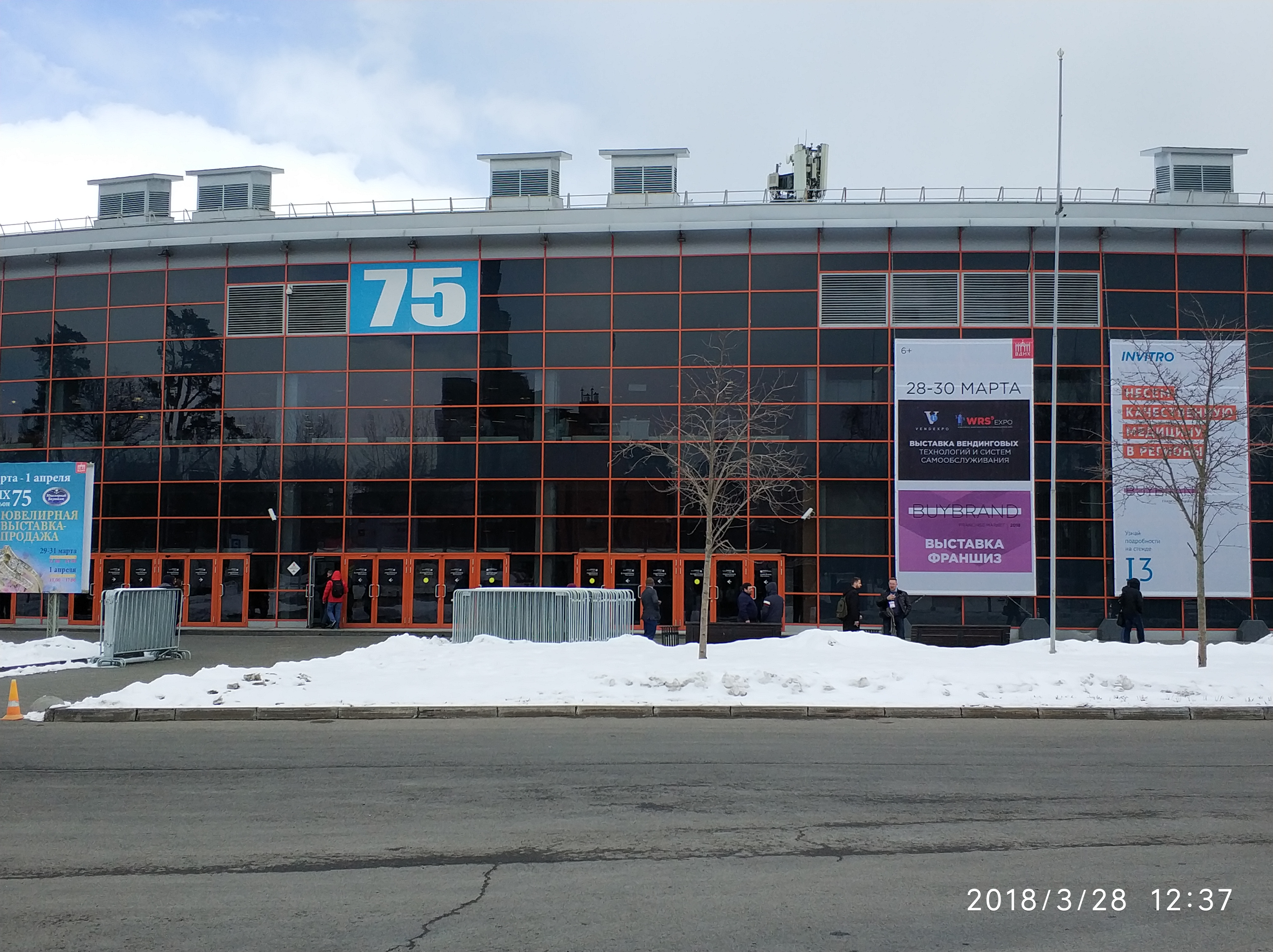 VendExpo 2018. Вид на павильон от 02.04.2018 9:08:00
