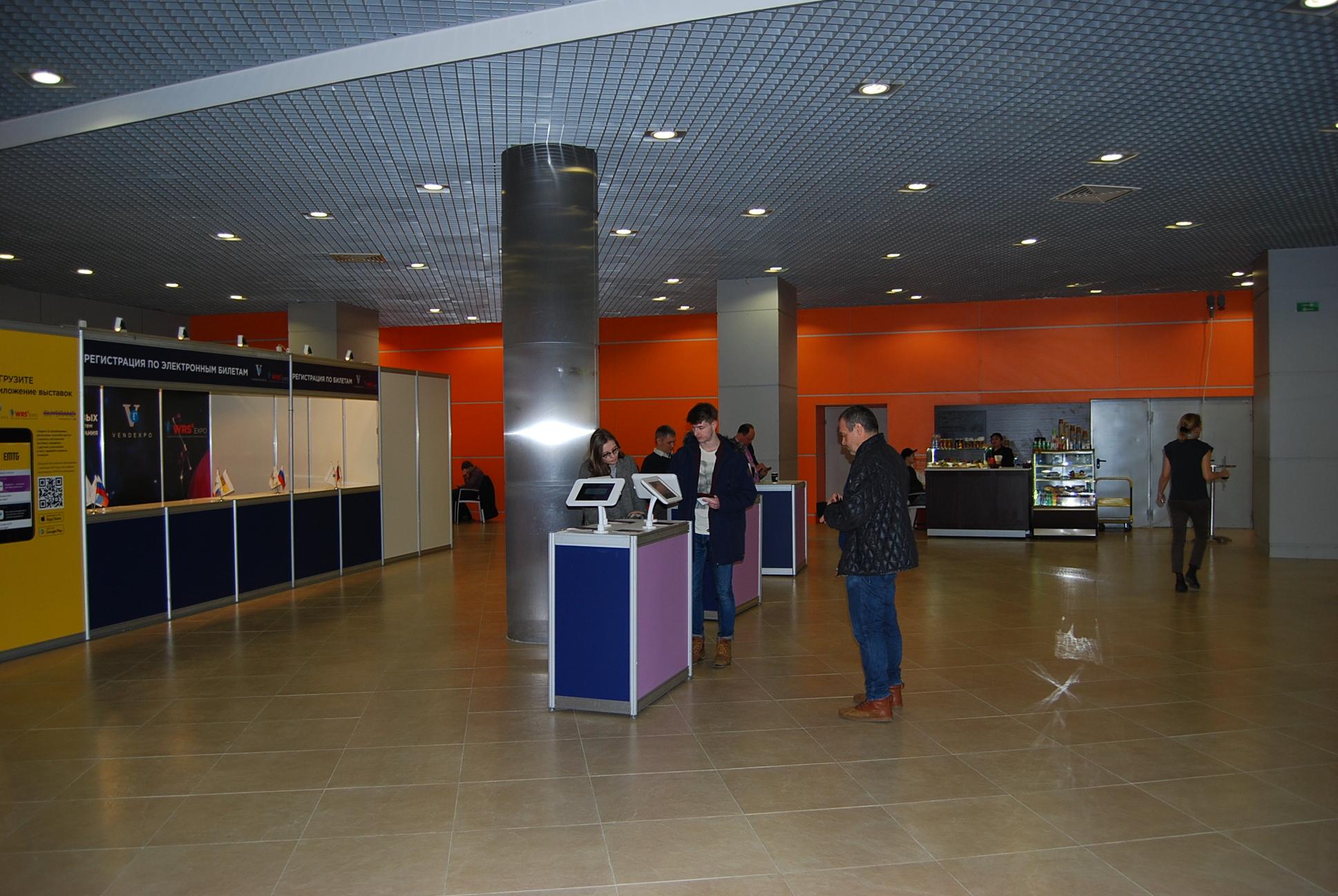 Выставка VendExpo 2018. Москва. ВДНХ. от 02.04.2018 9:17:00