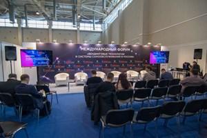 В ожидании пленарного заседания VendExpo 2018. от 2 апреля 2018 г.