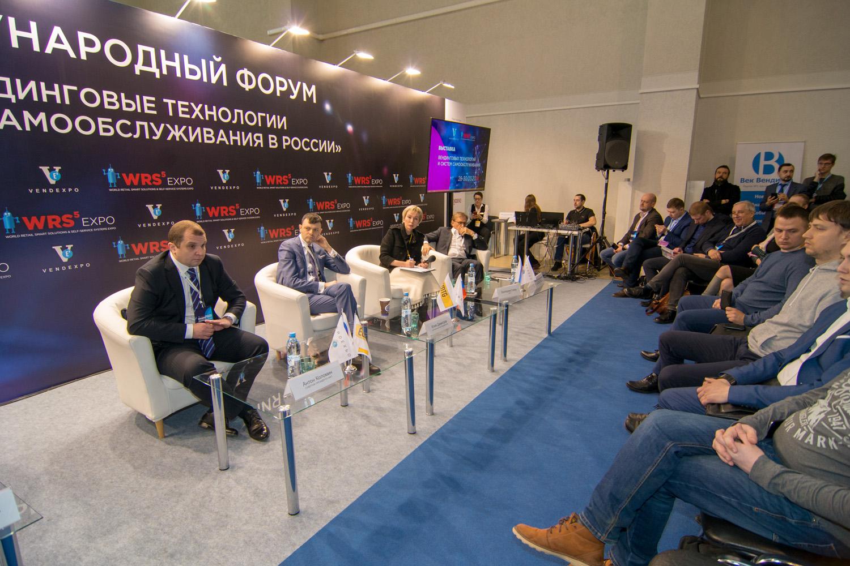 Спикеры деловой программы выставки VendExpo 2018 от 02.04.2018 9:41:00