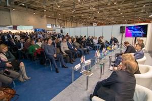 Деловой форум VendExpo 2018. Вид на зал от 2 апреля 2018 г.