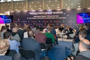 Выставка VendExpo 2018. Деловая программа от 2 апреля 2018 г.