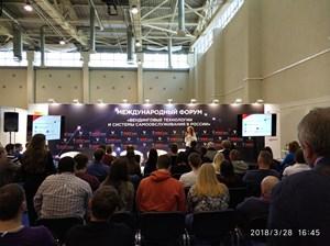 VendExpo 2018. Выступление сибирской компании Nicovend от 2 апреля 2018 г.