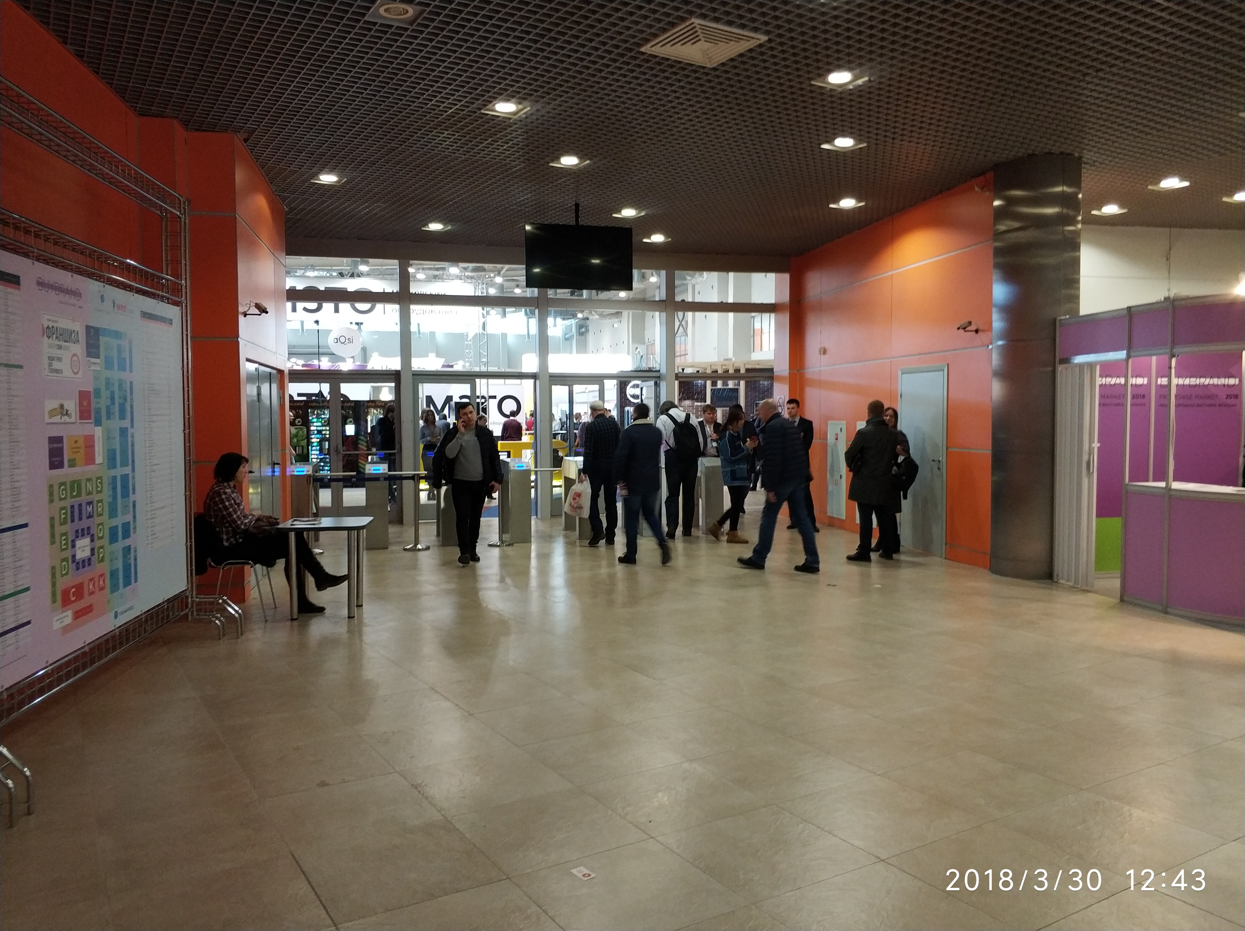 VendExpo 2018. Вход в зал В выставки от 02.04.2018 11:16:00