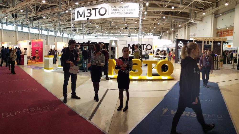 VendExpo 2018. Вход на выставку начинался со стенда МЗТО от 02.04.2018 11:17:00