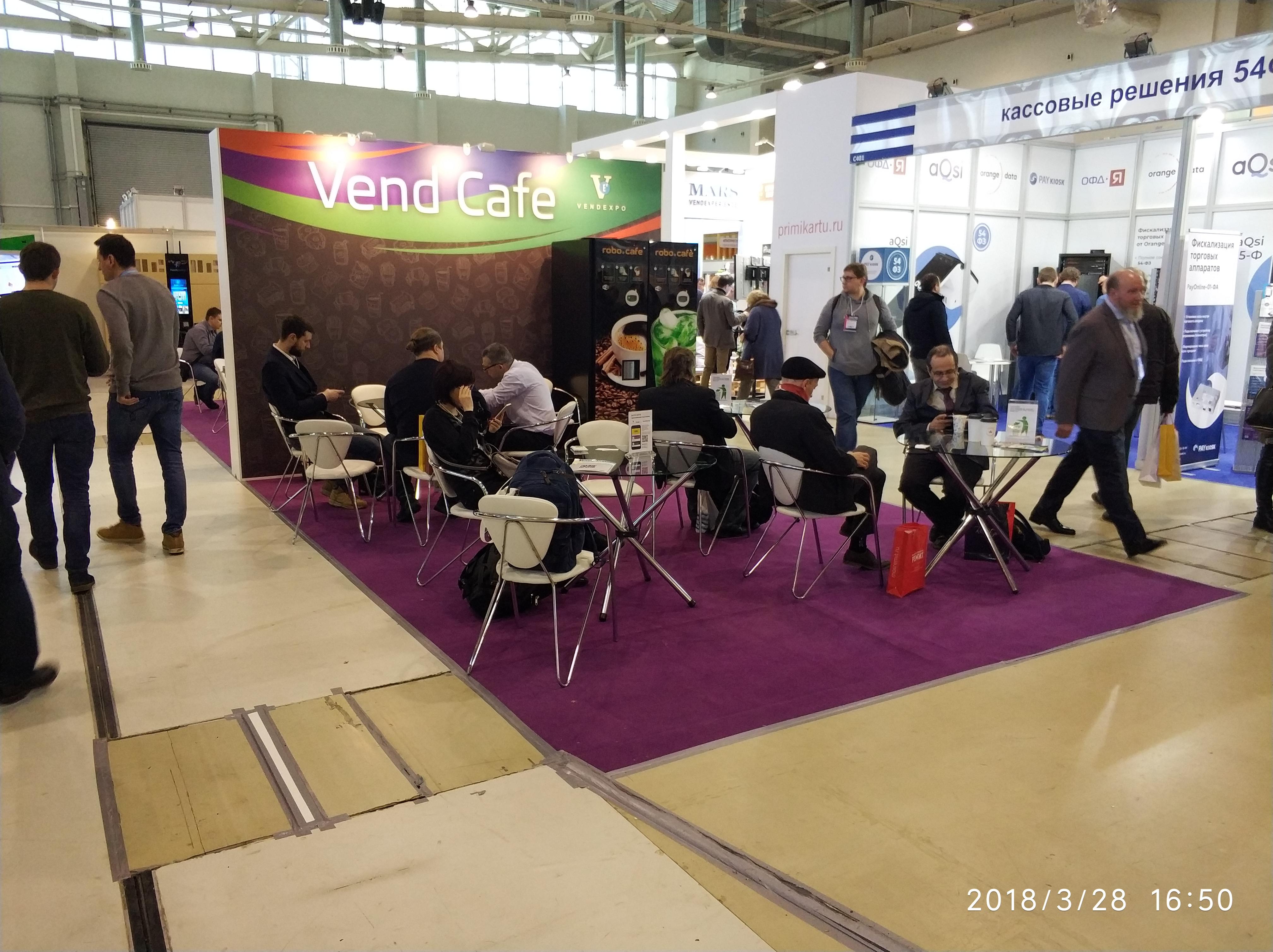 Вендинговое кафе VendCafe на VendExpo 2018 от 02.04.2018 11:30:00
