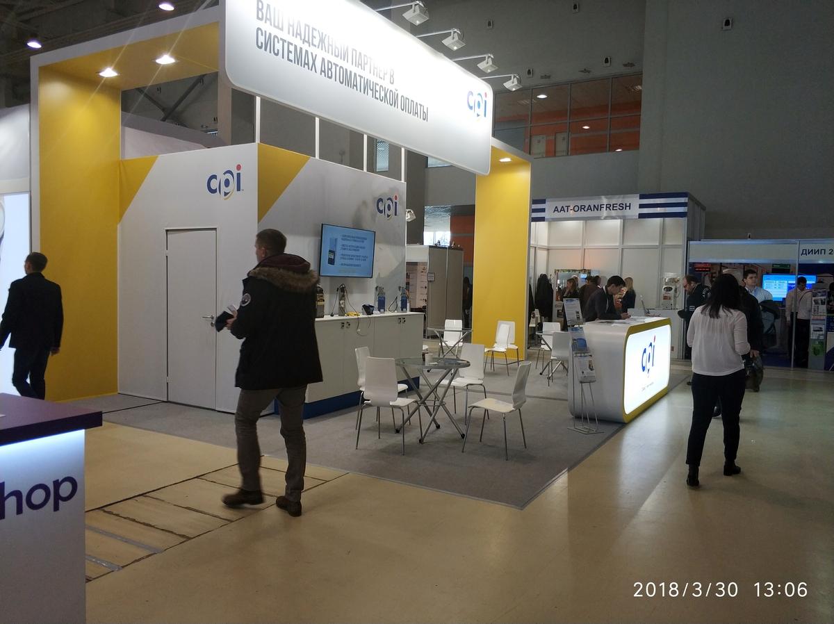 ВендЭкспо 2018. Стенд CPI (Crane Payments Innovation) от 03.04.2018 10:37:00