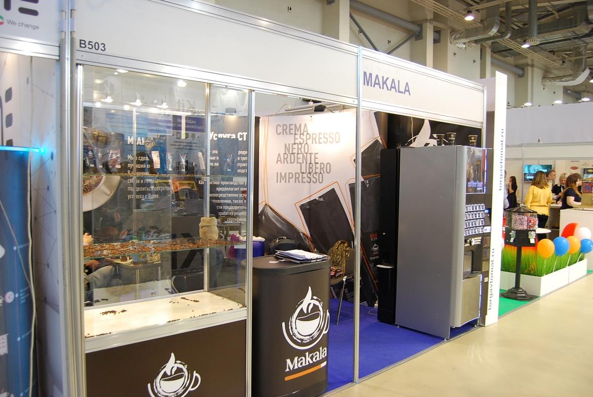 ВендингЭкспо 2018. Стенд российского производителя кофе «MAKALA» от 04.04.2018 13:21:00