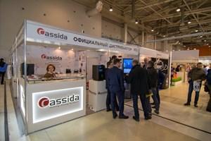 VendExpo 2018. Стенд Cassida от 5 апреля 2018 г.