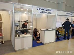 VendExpo 2018. Shenzhen от 5 апреля 2018 г.
