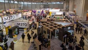 Отзывы и комментарии участников о VendExpo 2018